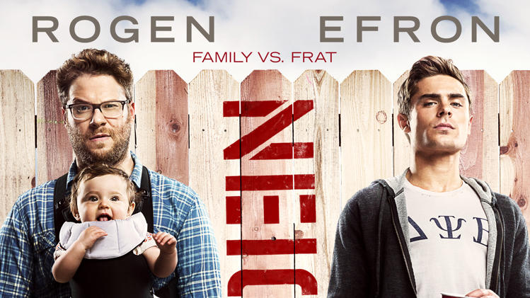 rogen efron neighbors